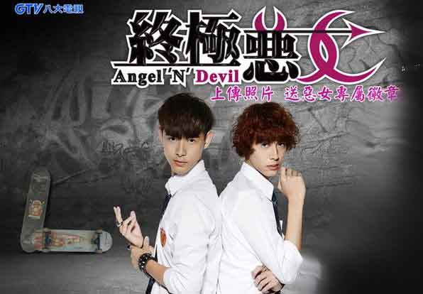 Sinopsis Drama Angel 'N' Devil Episode 1-26 (Lengkap)