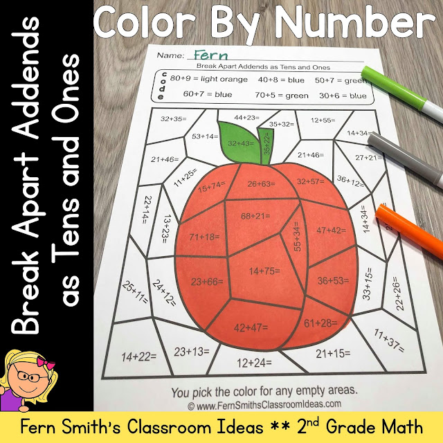 2nd Grade Go Math 4.3 Break Apart Addends as Tens and Ones Color By Numbers #FernSmithsClassroomIdeas