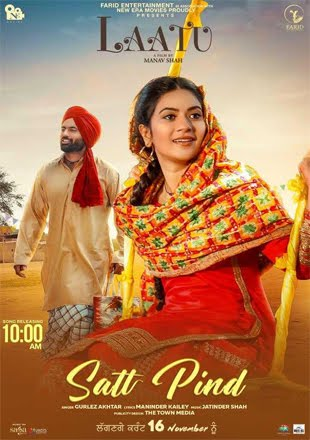 Laatu 2018 Full Punjabi Movie Download HDRip 720p