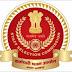 SSC Police Constable Recruitment 2020 | 10वीं/12वीं पास 5846 पुलिस कांस्टेबल पदों की भर्ती, अंतिम तिथि 07 सितम्बर 2020