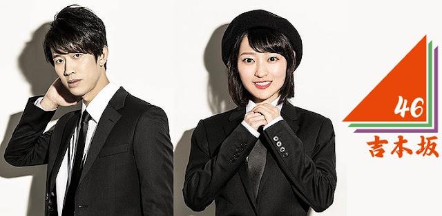 Miaki Riho  NMB48/Yoshimotozaka46 get married with Shunshun Clinic P Yoshimotozaka46
