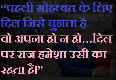 shayari in hindi, hindi shayari