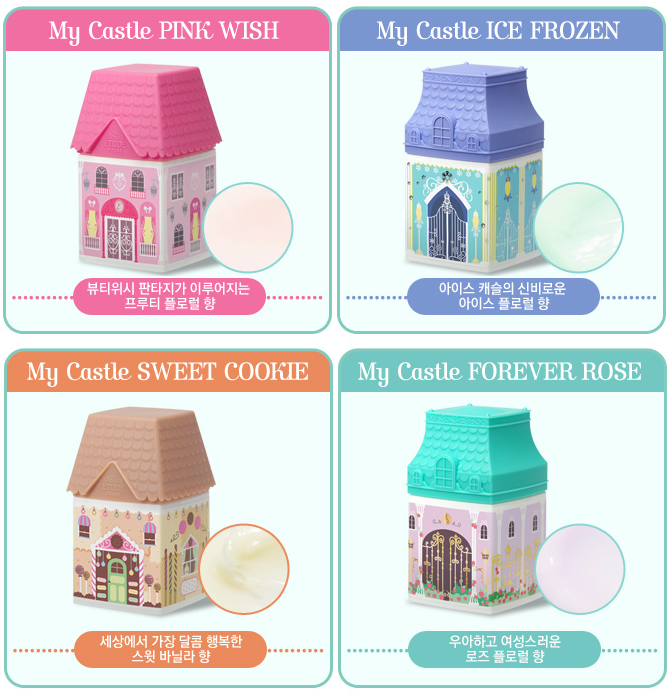 Etude House My Castle hand cream Pink Wish, Ice Frozen, Sweet Cookie, and Forever Rose.