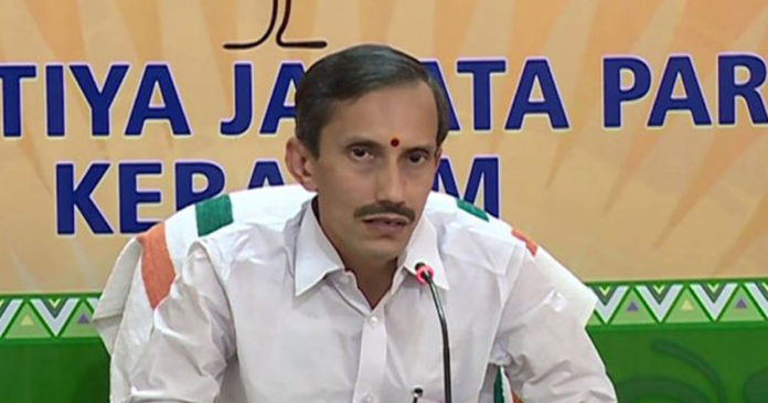 BJP dismisses slogan of Kuttiyadi MT Ramesh says they will check who called the slogan,www.thekeralatimes.com