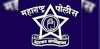 महाराष्ट्र ५० पोलिस अधिकार्यांच्या बदल्या, वाचा कुणाची कुठे झाली बदली.....