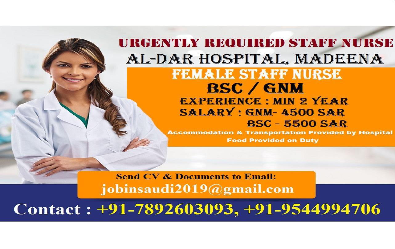 Urgently Required Staff Nurse For AL-DAR HOSPITAL MADEENA