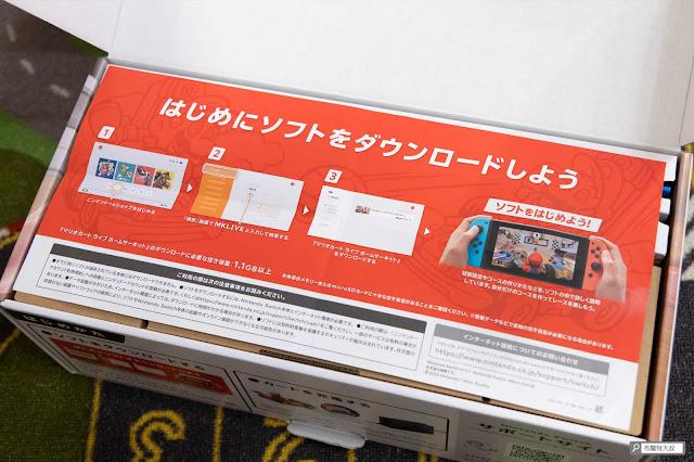【遊戲】任天堂 AR 競速玩起來《瑪利歐賽車實況:家庭賽車場》 - 盒裝也有附上說明書,玩家也可以參考