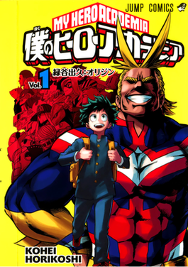 Manga BNHA Indonesia