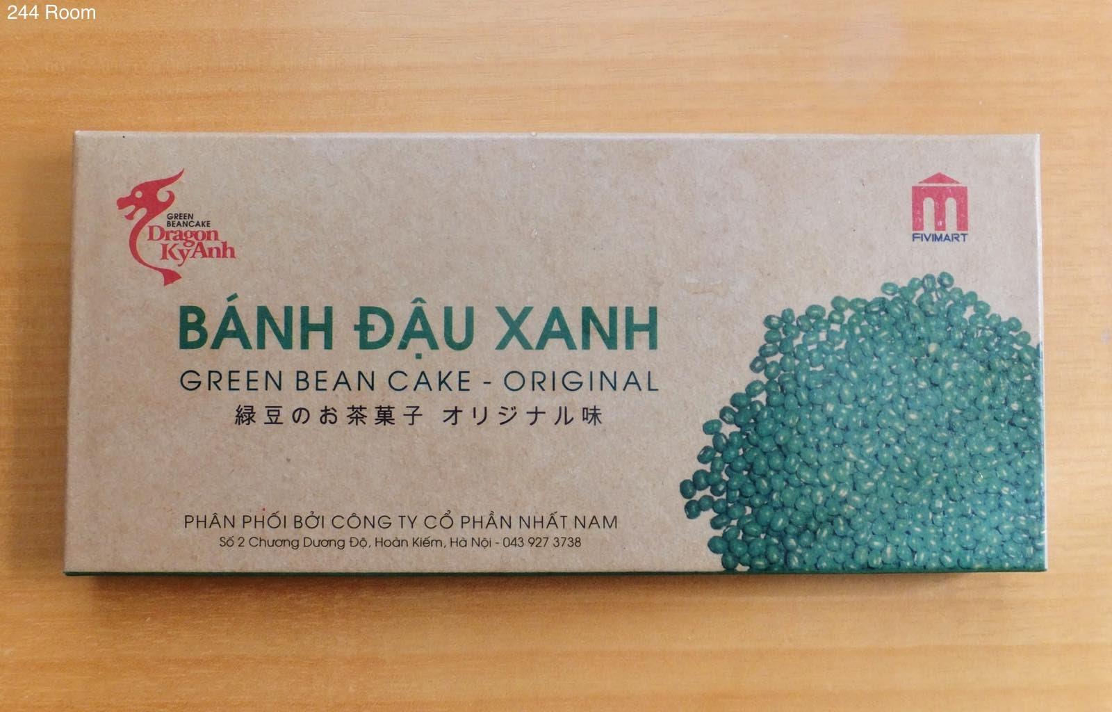 ベトナム緑豆菓子 Green bean cake2