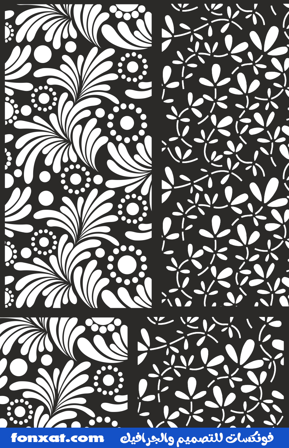 White Floral Fabric Pattern Floral Screen Pattern