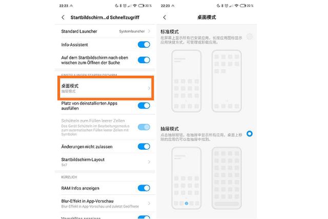 "Ponsel Xiaomi Kini Akan dilengkapi ""Laci Aplikasi"" Tersendiri"