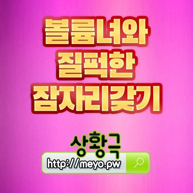 철산4동아스팔트포장
