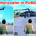 PUBG Mobile 0.14.0 Beta  Update Brings Helicopters in Lobby, Changes to Team Death Match and More