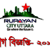 Rupayan ( Housing Estate ltd) job circular 2019 । newbdjobs.com
