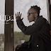 VIDEO l Kayumba - kamwambie