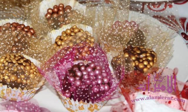 حلوى حبيبات القوفريط الملونة