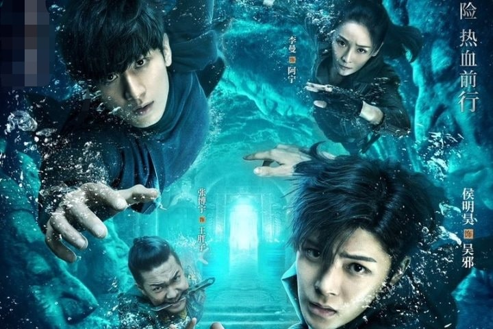 Download Drama China The Lost Tomb 2 Batch Subtitle Indonesia