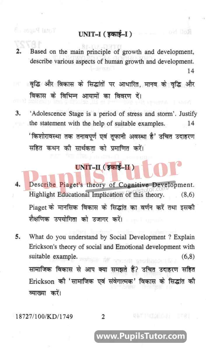 KUK (Kurukshetra University, Haryana) Childhood And Growing Up Question Paper 2018 For B.Ed 1st And 2nd Year And All The 4 Semesters In English And Hindi Medium Free Download PDF - Page 2 - www.pupilstutor.com