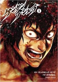 Kengan Ashura Temporada 1 720p Dual Latino/Japones