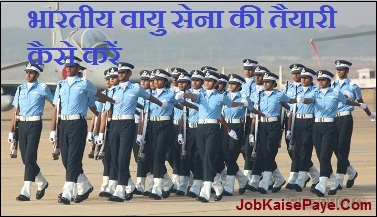How to prepare for Indian Air Force