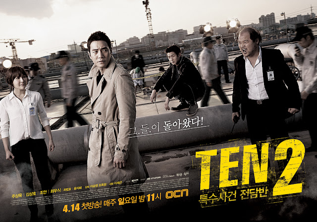 Drama Korea Special Crimes Force TEN Season 2 Subtitle Indonesia [Episode 1 - 12 : Complete]