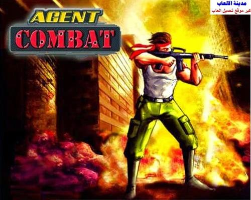 تحميل لعبة القتال بالاسلحة Agent Combat للكمبيوتر برابط مباشر مضغوطة