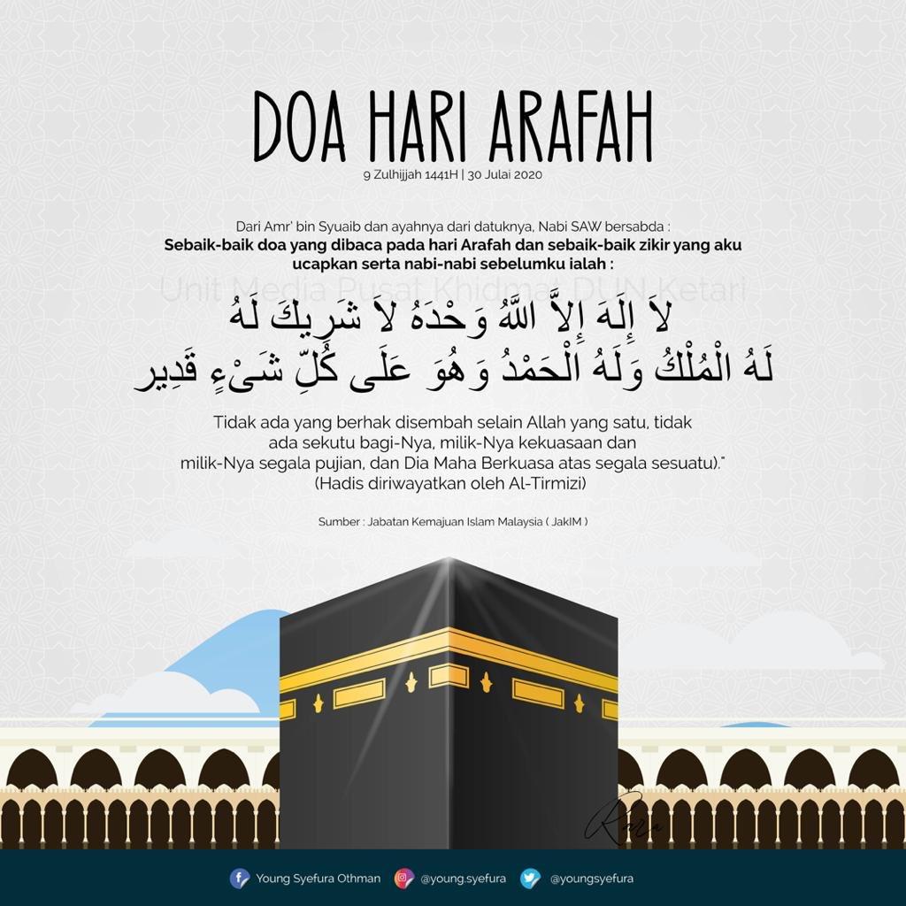 Zikir Dan Doa Hari Arafah