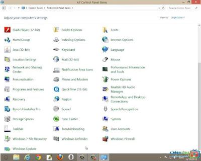 تحميل برنامج ويندوز 8.1 احدث اصدار