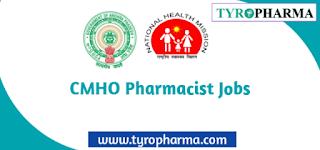CMHO Recruitment 2020 for Pharmacist job