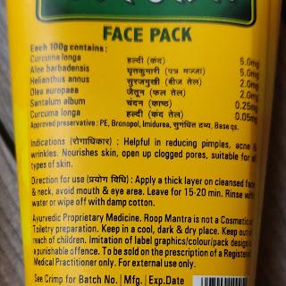 Roop Mantra Haldi Chandan Face Pack ingredients