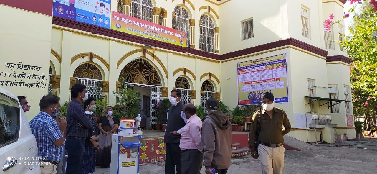 Jhabua news-कलेक्टर श्री सिंह द्वारा उत्कृष्ट विद्यालय का निरीक्षण किया गया