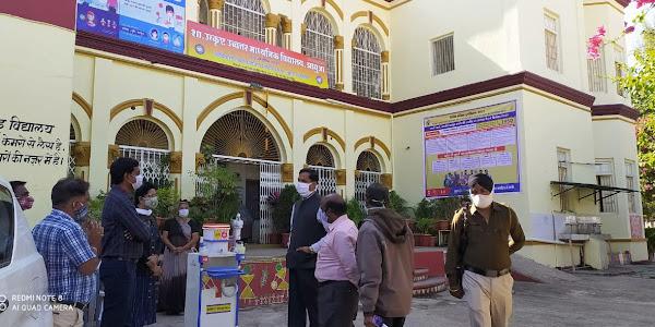 कलेक्टर रोहित सिंह ने उत्कृष्ट विद्यालय का निरीक्षण किया