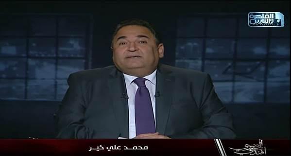 برنامج المصرى افندى حلقة الاحد 17-11-2019 محمد على خير