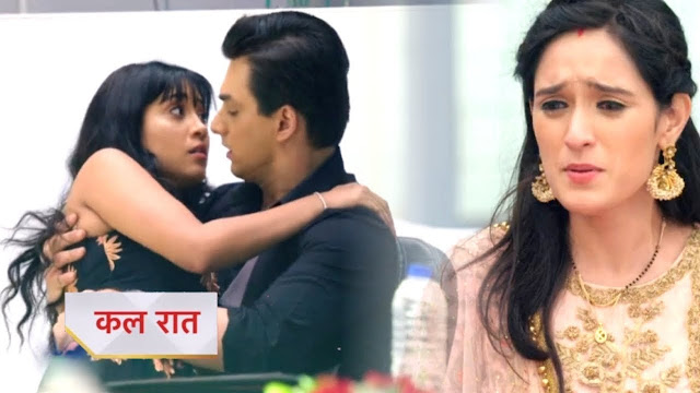 Future Story : Kartik accepts Naira's love confused about Vedika's climax in  Yeh Rishta Kya Kehlata Hai