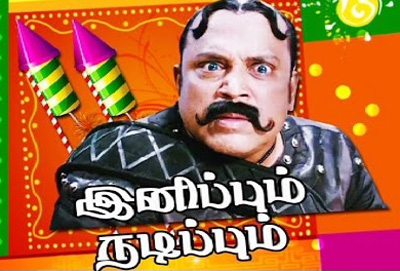 Exclusive Interview with Thambi Ramaiah – Deepavali Special