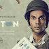 Daftar Kumpulan Lagu Soundtrack Film Newton (2017)
