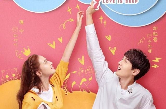 Download Drama China Love is Deep Sub Indo Batch