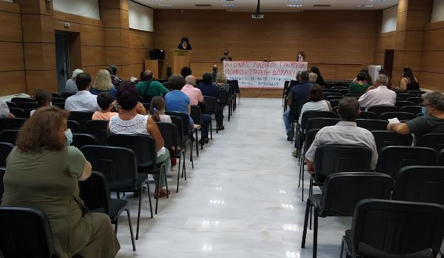 Ψήφισμα των φορέων από την σύσκεψη στο Εργατικό Κέντρο Αργολίδας για τις ελλείψεις στη δημόσια Υγεία