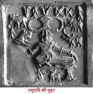 hadappa-sabhyata