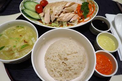 Chatterbox, chicken rice