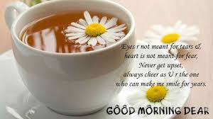 Romantic good morning SMS messages for girlfriend