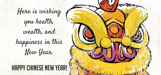 中国新年快乐报价希望图像问候卡