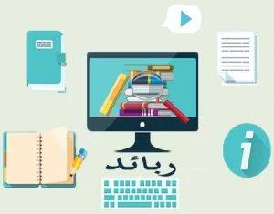 أرشيف المحتوي العربي