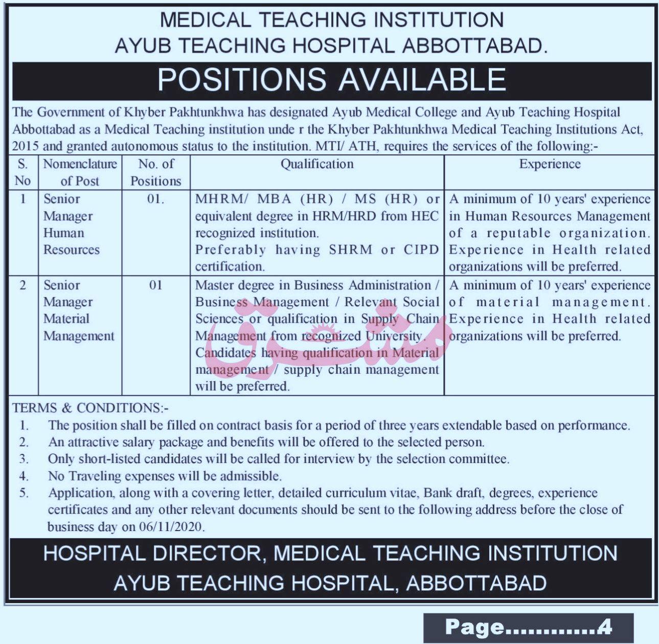 Ayub Teaching Hospital latest Jobs 2020 | jobs 2020 Abbottabad