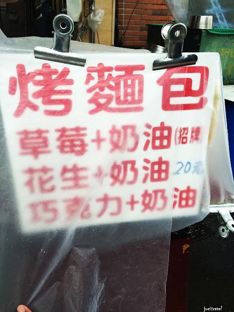 IMG 6719 - 【台中美食】台中人的下午茶 ,創立於1964年的台中忠孝夜市木瓜牛奶老店『美乃屋』@木瓜牛奶@忠孝夜市@下午茶@知名老店