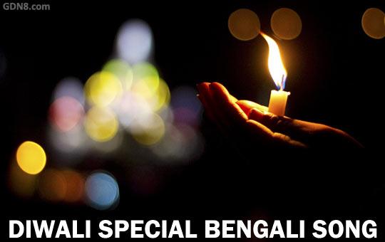 Diwali Dipaboli Kali Puja Special Bengali Songs