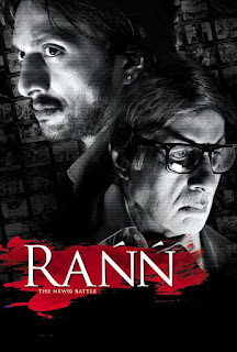 Rann 2010 Download 720p BluRay