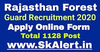 Rajasthan Forest Guard Recruitment 2020 | Rajasthan Van Vibhag Bharti 2020 Online Form