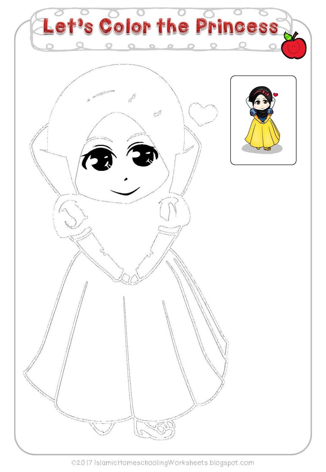Free Disney Princess Preschool Pack