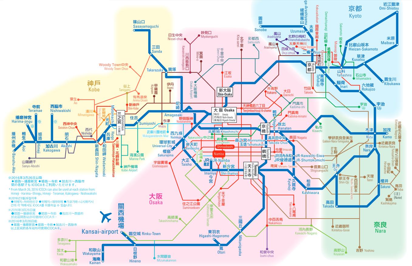 JR-ICOCA-MAP-%25E9%2597%259C%25E8%25A5%25BF-%25E4%25BD%25BF%25E7%2594%25A8%25E7%25AF%2584%25E5%259C%258D-奈良-奈良交通-優惠券-Nara-public-transport